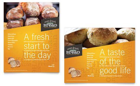 artisan bakery poster template design