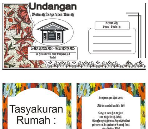 tutorial desain grafis rumah download undangan gratis desain undangan pernikahan