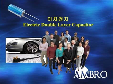 electric layer capacitor separator electric layer capacitor ppt 28 images industrial electronics and instruments dlcap electric