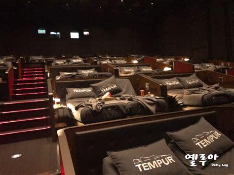 cgv qu n 6 cgv 템퍼시네마 가격 용산 침대영화관 후기 네이버 블로그