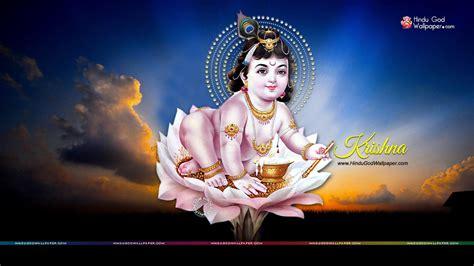 krishna name themes amazing krishna wallpapers lord krishna wallpapers