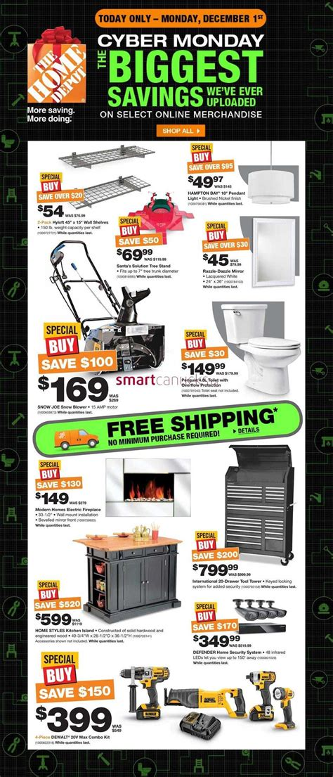 home depot cyber monday flyer