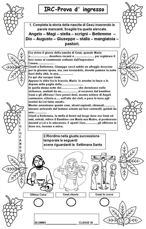 prove ingresso classe terza prova di ingresso di religione cattolica per la classe