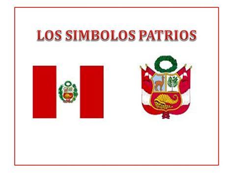 imagenes de simbolos geograficos los simbolos patrios ppt descargar