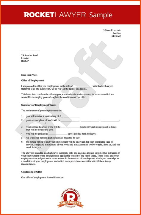 sle offer letter offer of employment letter png