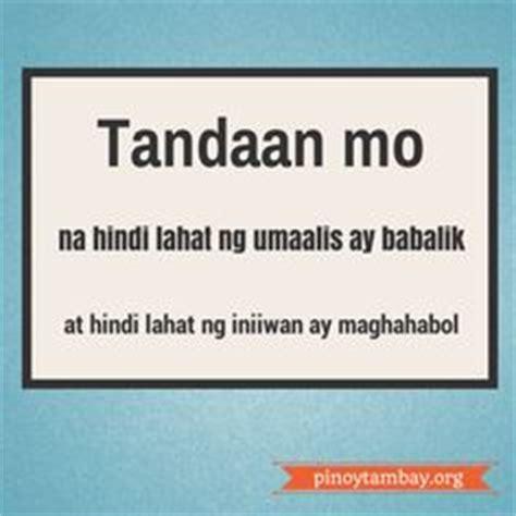 self kowts tagalog 1000 ideas about kulit lang on tagalog quotes kos and