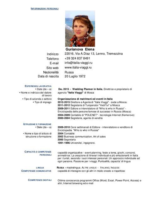 curriculum vitae en italiano curriculum vitae italiano