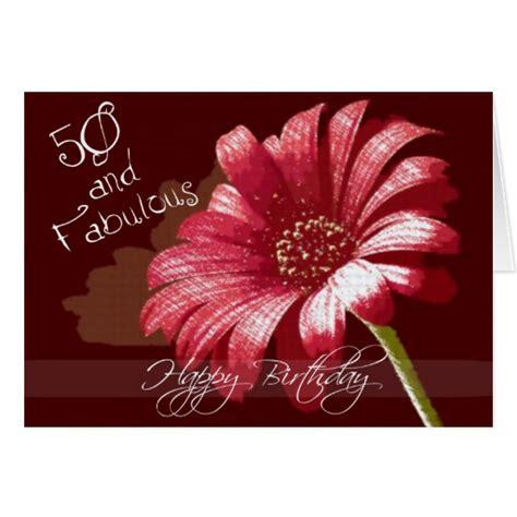 Happy 50th Birthday Card Happy 50th Birthday Greeting Cards Zazzle