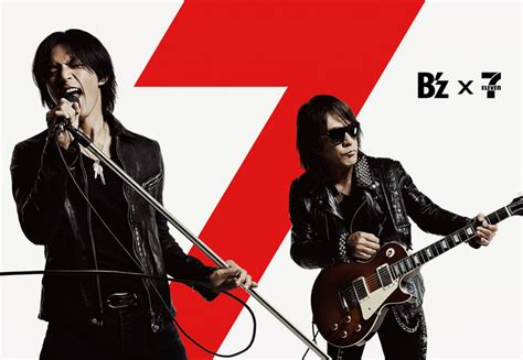 B Z Anime Songs by B Z全シングル集発売 限定ライブが当たるセブン イレブンとのコラボも 音楽ナタリー