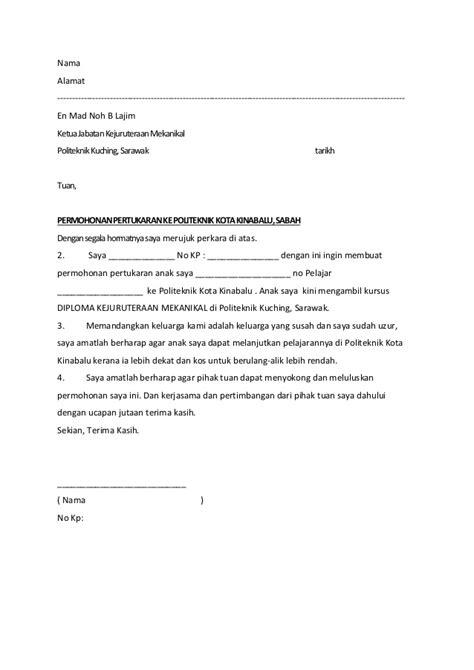 contoh surat permohonan pertukaran politeknik