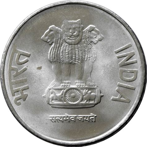 indian coin numista 2 rupees india numista