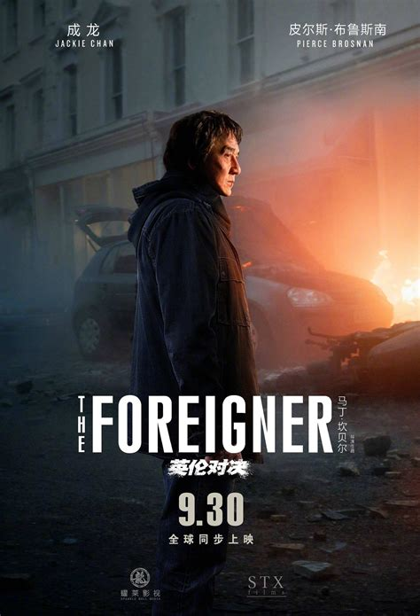 film foreigner the foreigner s affiche en chine jackie chan france