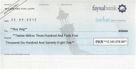 faysal islamic bank cheque writing printing software for pakistan banks