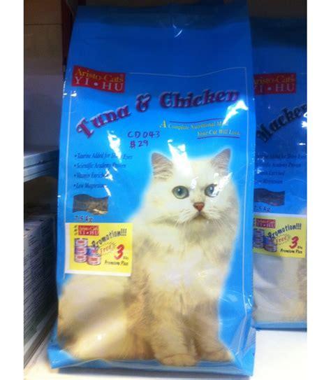 Aristo Cat Litter product aristo cats tuna and chicken singapore s top