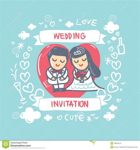 caricature wedding invitation card wedding card stock vector image 49834314