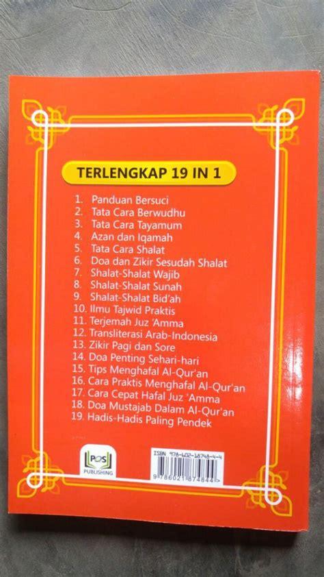 Buku Juz Amma Untuk Anak Edisi Eksklusif Luks buku panduan shalat lengkap terjemah juz amma hadis pilihan toko muslim title
