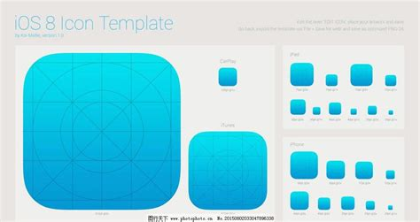 iphone app logo template 15 resources for mobile app design