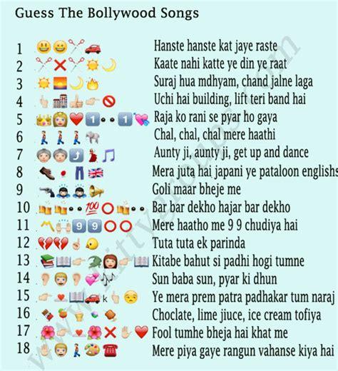 emoji film hai strudel whatsapp puzzle guess the bollywood songs