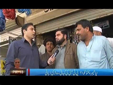 to the point (pervez khattak constituency) 18th feb 2017