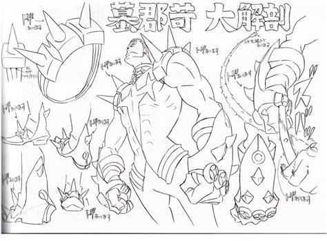 sketch book là gì kill la kill vol 1 official sketch works book anime
