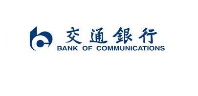 communication bank of china china bank of communications huurt op city link pylos