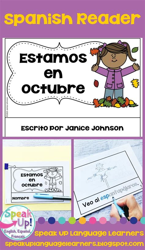 libro the brightest fell october 256 best spanish emergent readers by speak up language learners images on emergent