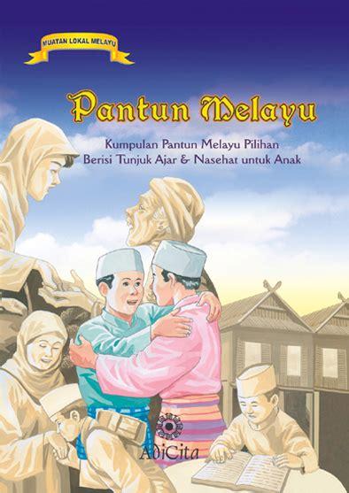 Buku Pantun Melayu Pilihan pantun melayu adicita karya nusa