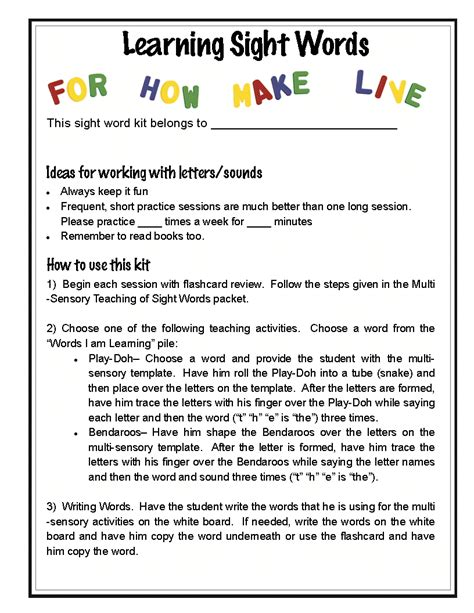 Parent Letter About Sight Words Teaching Sight Words Make Take Teach