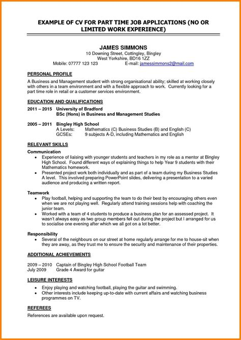 objective portion of resume resume objective for a part time sidemcicek