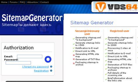 sitemap tool 20 free xml sitemap generator tools blueblots