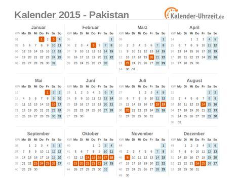Kalender Für 2015 Kalender 2015 Februar Search Results Calendar 2015