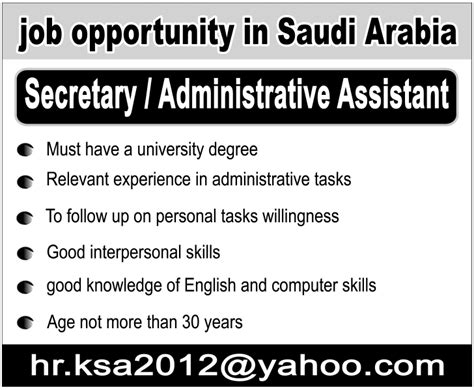 sle of ksa for administrative assistant administrative assistant required for saudi