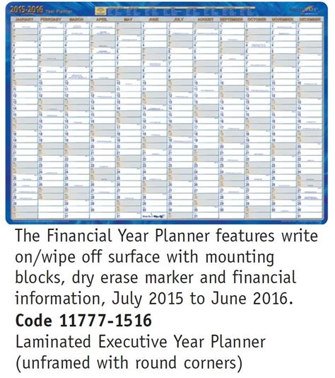 printable year planner 2015 au financial year calendar 2015 2016 australia printable