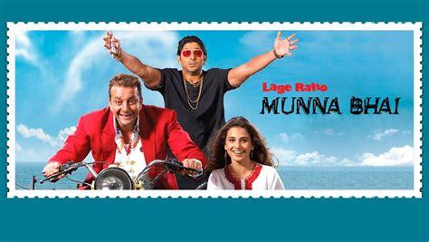 munna bhai mbbs full movie 100 munna bhai mbbs full movie chhan chhan munna