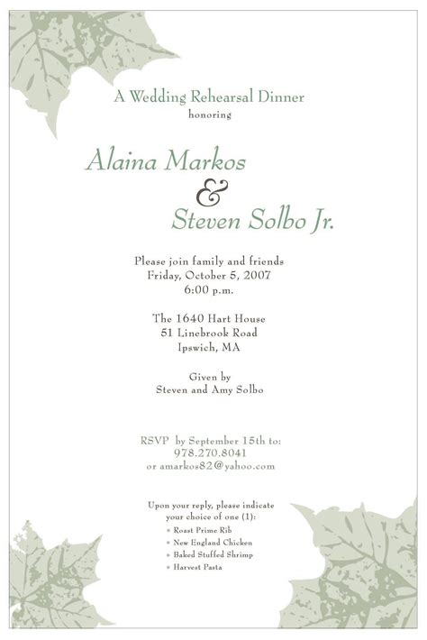 rehearsal dinner invitation template sle invitation