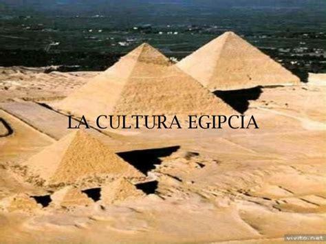 imagenes cultura egipcia cultura egipcia