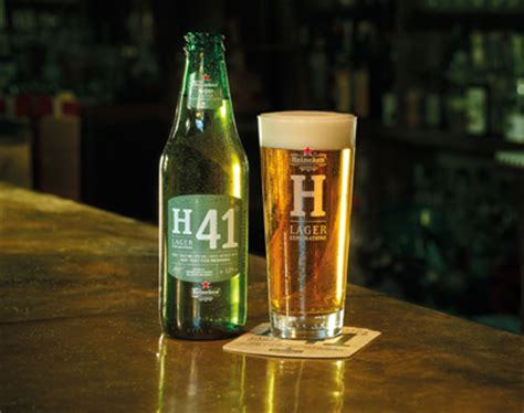 Heineken Features You As The by Heineken 174 Launches Limited Edition H41 The In New