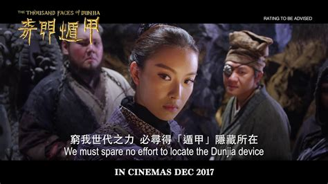 the thousand faces of dunjia the thousand faces of dunjia 奇门遁甲 teaser trailer