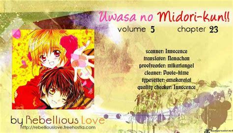 Uwasa No Midori Kun 23 Read Uwasa No Midori Kun 23