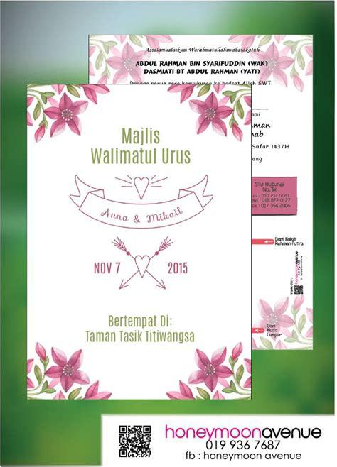tutorial design kad kahwin floral wedding card kad kahwin kad kahwin online design