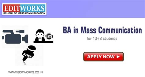 Mba In Journalism And Mass Communication Syllabus by Admission Procedure For Media And Web India Carpenters