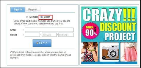 email qoo10 qoo10 fun shopping at big discounts