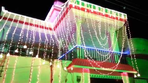 home lights decoration  wedding ceremony youtube