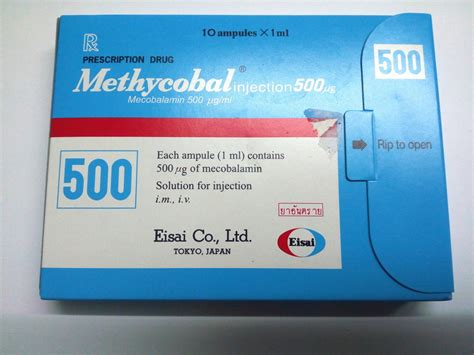 Metyhcobal 500 Mg methycobal injection 500 ug vitamin b12 bioavailable form topathletesgear net