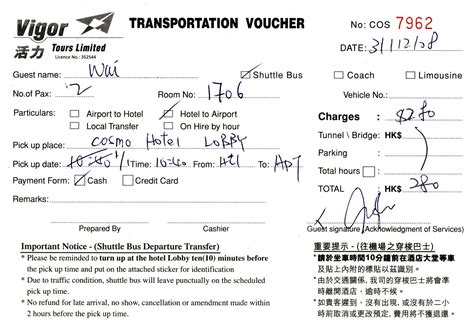 airport parking receipt template expressexpense custom receipt maker receipt
