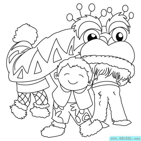vietnamese new year coloring pages coloring pages happy new year in vietnamese www sd ram