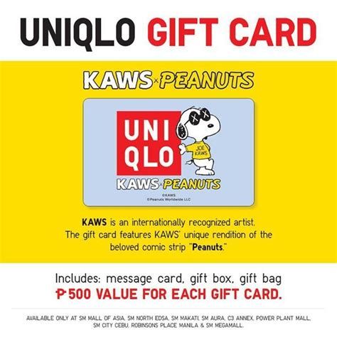 uniqlo gift voucher gift ftempo - Free Sle Giveaway
