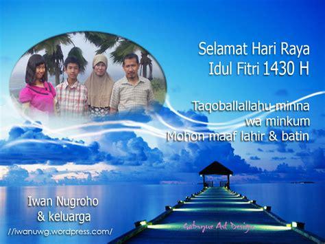 Kartu Ucapan Kartu Ucapan Selamat Idul Fitri 1434 H Lebaran 2013