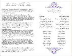 11 free printable church program templatesagenda template