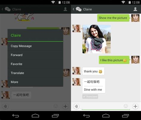wechat for android wechat brings message translation to its android app